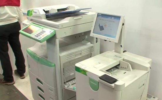 Toshiba green printer
