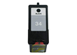 Lexmark Z815 black 34 (18C0034) high capacity, cartridge